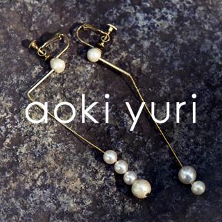 アオキユリ