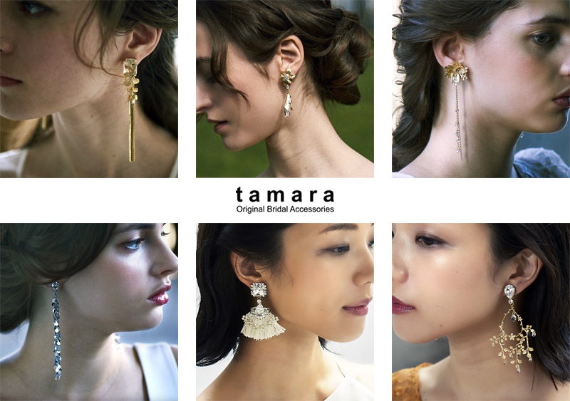 tamara(タマラ)