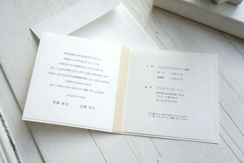 結婚式招待状返信 メッセージ 友達
